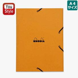 ロディア RHODIA ブロック フォルダ エラスティック付き 紙製 A4 24*32cm cf24328