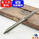 【あす楽対応可】ボールペン 名入れ 多機能ペン 名入れ マルチペン ロットリング 複合筆記具 マルチペン フォーインワン(4in1) 1904455(ボールペン黒・赤・青とメカニカルペンシル0.5mm) ROTRING グラファイト プレゼント