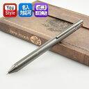 多機能ペン マルチペン ロットリング 複合筆記具 マルチペン フォーインワン(4in1) 1904455(ボールペン黒・赤・青と…