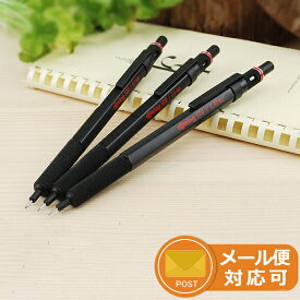 ロットリング ROTRING 500 メカニカルペンシル ブラック 0.35/0.5/0.7mm シャープペン/ペンシル