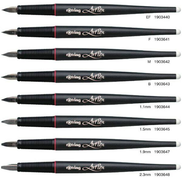ロットリング ROTRING アートペン 美工筆 8種類のニブは、スケッチング、レタリング、カリグラフィ用と使い分けできる EF/F/M/B/1.1/1.5/1.9/2.3mm 1903