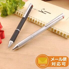 ロットリング ROTRING トリオペン マルチペン 複合筆記具(ボールペン黒・赤とメカニカルペンシル)0.5mm ブラック/シルバー SO502710/SO502715 複合ペン