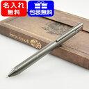 ボールペン 名入れ 多機能ペン 名入れ マルチペン ロットリング 複合筆記具 マルチペン フォーインワン(4in1) 1904455…