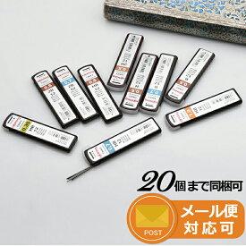 ロットリング ROTRING メカニカルペンシル用替芯 0.35/0.5/0.7/1.0mm 2B/B/HB/H/2H