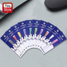 セーラー消耗品 SAILOR 万年筆用 インク吸入器 コンバーター パッケージリニューアル+8カラー追加 全10色 14-0506