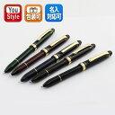 セーラー SAILOR マルチシリーズ プロフィット4 ツイスト式 多機能筆記具(黒/赤/ブルーボールペン0.7+シャープペンシ…