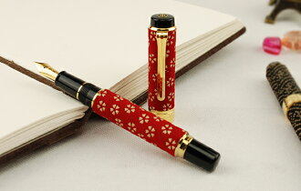 Sailor fountain pen SAILOR fountain pen kōshū mark transmission small cherry red GT 14 K MF SL-10-3051-330
