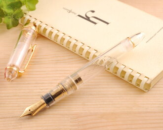 Sailor SAILOR fountain pen profit clear transparent profit 21 fine SL-11-2001-200