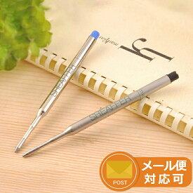 シェーファー SHEAFFER ボールペン替芯 Kタイプ F/Mサイズ カードタイプ(T) ブルー 99226(F) /ブラック 99236(F) 99237(M)