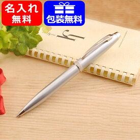 ボールペン 名入れ シェーファー シェーファー100 SHEAFFER 全3色 ボールペン 9306 N2930651 ギフト プレゼント 記念品 文房具
