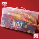 色鉛筆 160色 油性色鉛筆 160色セット アート鉛筆セット 油性色ペン Brutfuner 塗り絵 美術 描き用 スケッチ用 プレゼ…