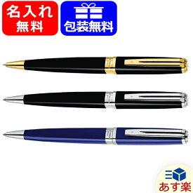 【あす楽対応可】ボールペン 名入れ ウォーターマン WATERMAN エクセプション・スリム ボールペン GT/ST 全3色 ギフト プレゼント 記念品 文房具