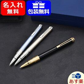 【あす楽対応可】ボールペン 名入れ ウォーターマン WATERMAN パースペクティブ ボールペン GT/CT 全3色 S22363 ギフト プレゼント 記念日 文房具