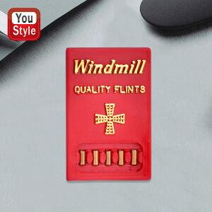 ウインドミル WINDMILL フリントライター用着火石 発火石 888-0002