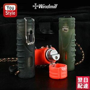 ウインドミル Windmill ライター ガス クエスト Quest 内燃触媒 W03-0001/W03-0003/W03-0005 喫煙具