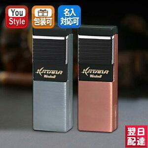 ウィンドミル WINDMILL ライター カタナ KATANA ガスライター フラットフレーム クロームヘアライン カッパーヘアライン 喫煙具 W08-0006 W08-0007