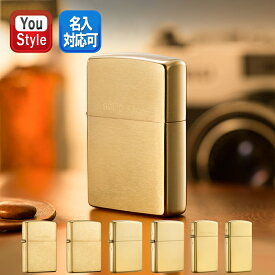 ジッポー ZIPPO ライター レギュラー 定番 / スリム ブラッシュブラス / ハイポリッシュ(鏡面)ブラス 真鍮無垢 SOLID BRASS 204 / 204B / 254 / 254B / 1654 / 1654B 全6タイプ