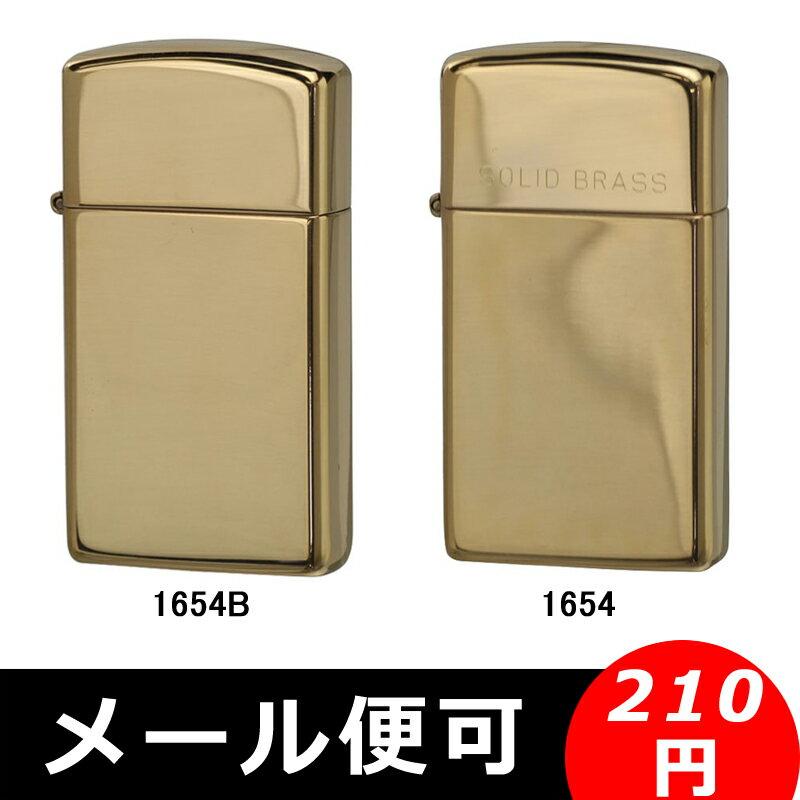 ジッポー ZIPPO ライター 真鍮モデル スリム Solid Brass刻印あり1654 /刻印なし1654B