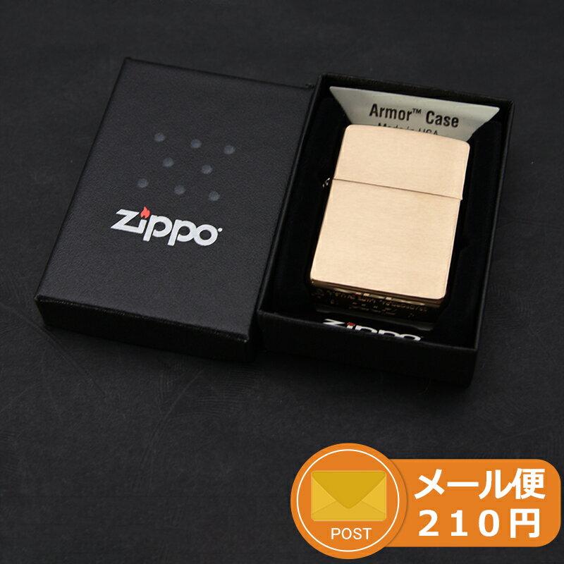 【1000円OFFクーポン配布中】ジッポー ZIPPO ライター アーマーモデル Armor ZP-168