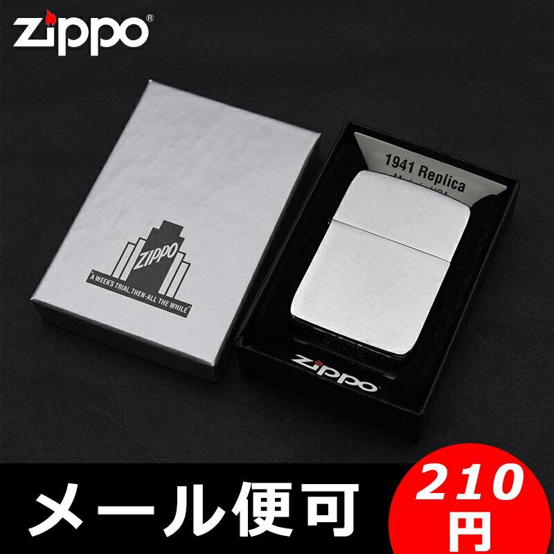 ジッポー ZIPPO ライター 1941年 レプリカ 復刻版 Replica 1941