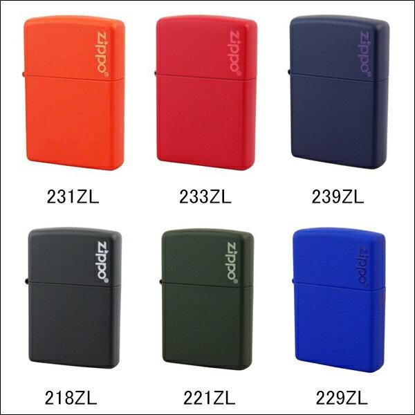 ジッポー ZIPPO レギュラーサイズ マットカラーシリーズ グリーンマット 221ZL/オレンジマット 231ZL/レッドマット 233ZL/ネイビーマット 239ZL/ブラックマット 218ZL/ロイヤルブルーマット 229ZL