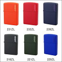 ジッポー ZIPPO レギュラーサイズ マットカラーシリーズ グリーンマット 221ZL/オレンジマット 231ZL/レッドマット 233ZL/ネイビーマット 239ZL/ブラックマット 218ZL/