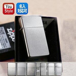 ジッポー ZIPPO Lighter ライター 無地 銀色 オイルライター レギュラージッポー/スリム ZP-200FB/ZP-205/ZP-207/ZP-1600/ZP-1605/ZP-1607