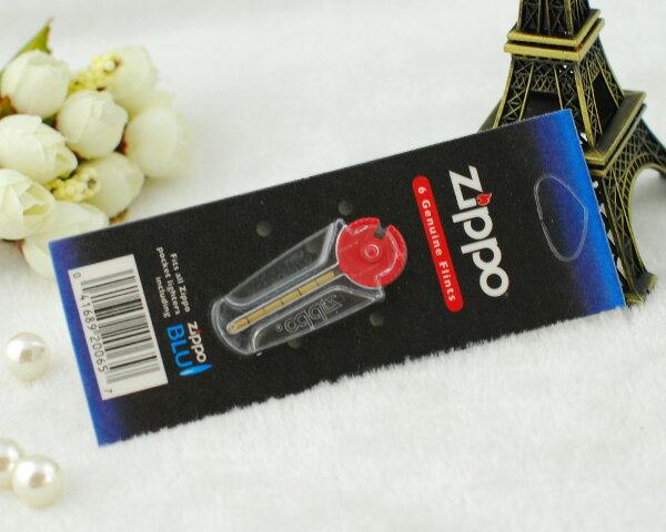 ジッポー ZIPPO ライター フリント(発火石)2406N