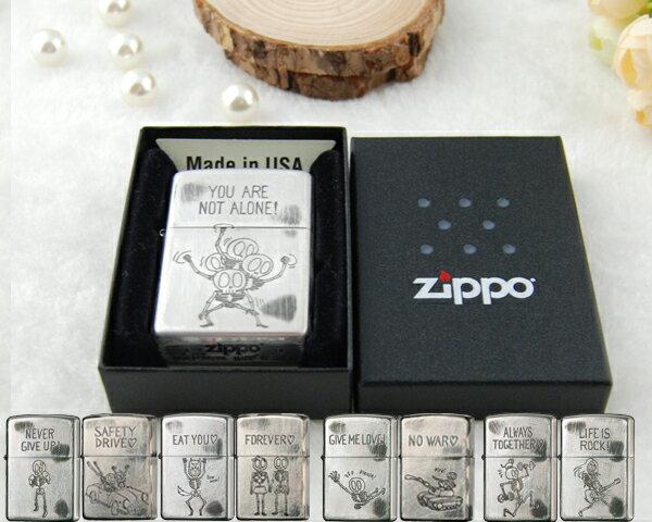 ジッポー ZIPPO ファニースカル FUNNY SKULL 骸骨系 ライター シルバー
