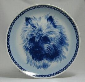 【送料無料】犬の絵皿・ケアンテリア・#7550 (ドッグプレート)