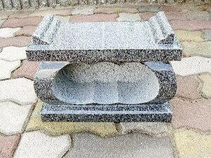 【お墓・墓石・香炉】グレー御影石経机香炉【送料無料】