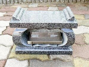 【お墓・墓石・香炉】グレー御影石経机香炉・香皿付【送料無料】