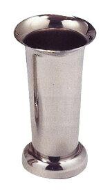 お墓の花立て用 ステンレス花筒 ねじこみ(小) 【ステンレス花立】 02P01Oct16