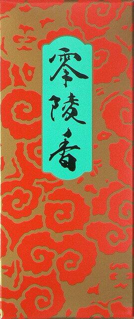 お線香 零陵香 徳用バラ85g【定形外郵便でのお届け】【代引き・時間指定不可】05P23Apr16