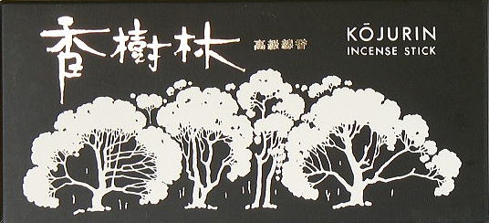 お線香 玉初堂 『香樹林』 小バラ詰100g 【定形外郵便でのお届け】