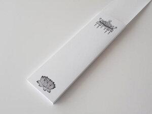 【寺院用仏具】【葬儀社用】お戒名紙(大) 長さ25.8cm×幅7.6cm 仮位牌、白木位牌に