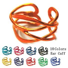 片耳用 バラ売り カラー10種類のシンプル模様のイヤーカフス シルバー925 silver925 シルバーアクセサリー イヤーカーフ イヤカフ