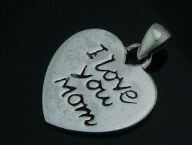 シルバー925 I Love Mama メッセージ ハートのペンダントヘッド silver925 シルバーアクセサリー ペンダントヘッド ペンダントトップ レディース 母の日