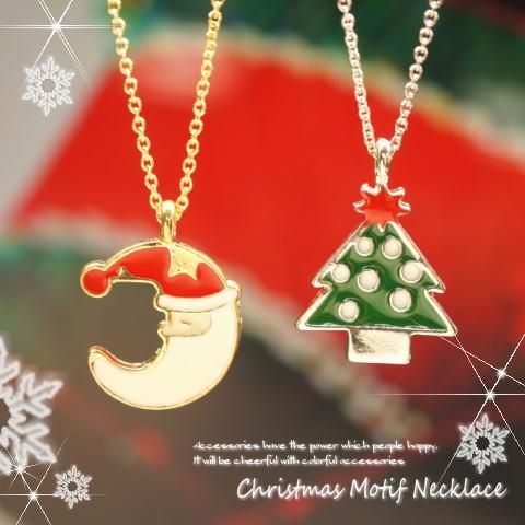 可愛いクリスマスイラスト風 サンタとクリスマスツリーのチェーンネックレスレディースネックレス