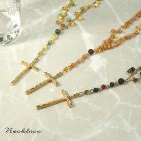 【選べる3点福袋★対象商品!!】ゴールドのクロスが高貴な光を放つロザリオネックレスレディースネックレス ロングネックレス