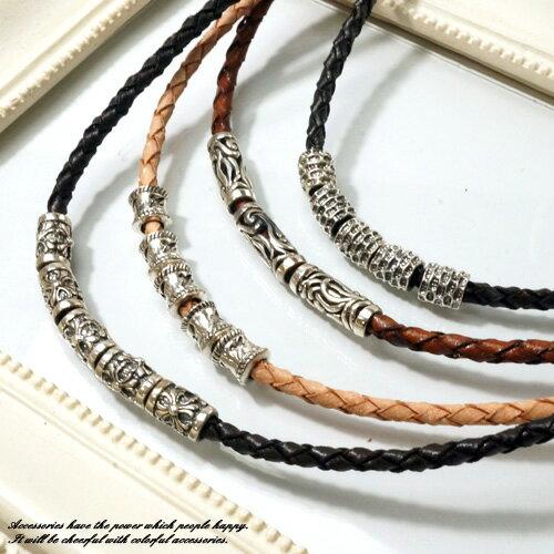4種のシルバーパーツがクールな3色から選べるカウレザーネックレスネイティブアメリカン インディアン カレンシルバー 牛革 メンズネックレス
