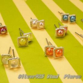 シルバーピアス カラーバリエーションが豊富な小さくてシンプルなスクエアスタッドピアス シルバー925 silver925 シルバーアクセサリー スタッドピアス レディースピアス
