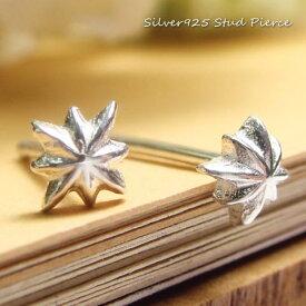 シルバーピアス キラキラ星 耳元ではじける 星がはじけて スター型ピアス a126(a-3-3) シルバー925 silver925 シルバーアクセサリー スタッドピアス レディースピアス