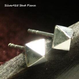 【選べる3点福袋★対象商品!!】シルバーピアス 4面が光の加減でキラリと光る ピラミッド鋲スタッズのピアス(大) a144(a-4-7) シルバー925 silver925 シルバーアクセサリー スタッドピアス レディースピアス