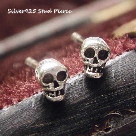 シルバーピアス とーっても小さいドクロのピアス a153(a-5-1) シルバー925 silver925 シルバーアクセサリー どくろ 髑髏 がいこつ 骸骨 パイレーツ 海賊 スタッドピアス レディースピアス スカル