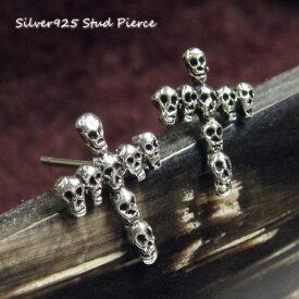 シルバーピアス 8つのドクロの顔で十字架をデザインしたスカル×クロスピアスa156(a-5-4) シルバー925 silver925 シルバーアクセサリー スタッドピアス レディースピアス どくろ 髑髏