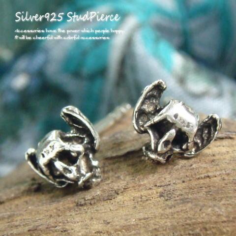 シルバーピアス 宇宙人のように耳の生えた頬がこけているドクロピアス a164(a-5-6) シルバー925 silver925 シルバーアクセサリー 髑髏 どくろ 骸骨 スカル スタッドピアス メンズピアス レディースピアス