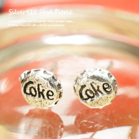 【シルバーピアス】Cokeの文字が刻まれたコーラが飲みたくなるような可愛いビンのふたのピアスa262(a-7-2)【シルバー925 silver925 シルバーアクセサリー オモシロ スタッドピアス レディースピアス】【楽ギフ_包装選択】