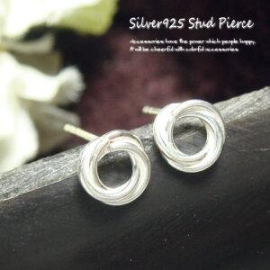 シルバーピアス 2本のシルバー線を組み合わせることで立体感と不思議ならせんを描いている線ものピアス a348(a-10-6) シルバー925 silver925 シルバーアクセサリー 針金 スタッドピアス レディー