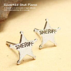 シルバーピアス SHERIFFの文字が入ったアメリカ保安官の星型バッジピアス a486(a-16-7) シルバー925 silver925 シルバーアクセサリー 警察バッチ スタッドピアス レディースピアス